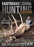 EHJ 185 Cover (1).jpg