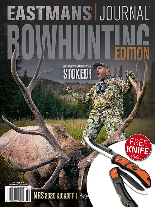 Bowhunting Journal