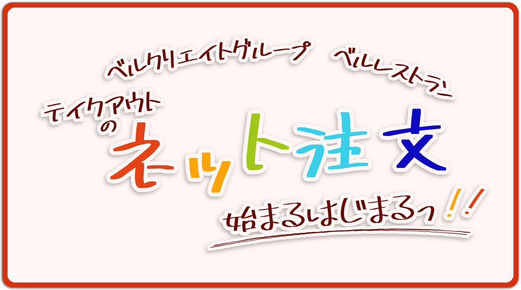 0529_01homepage_アートボード 1.png
