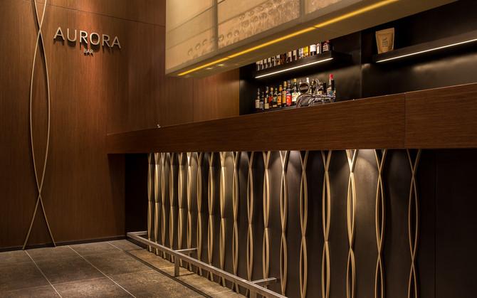Restaurant Aurora Zürich