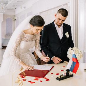Регистрация брака в Санкт-Петербурге в 2020 г. +все ЗАГСы