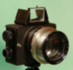 erminox.jpg
