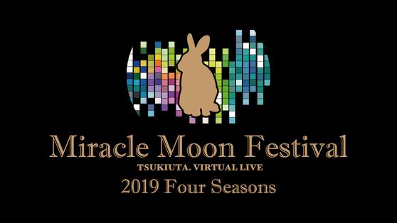 「TSUKIUTA. VIRTUAL LIVE 2019」
