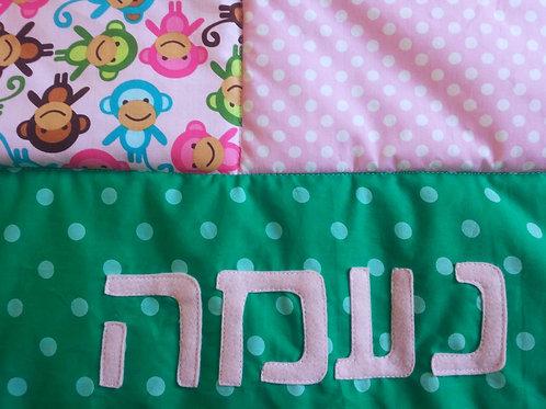 שמיכה | דגם נעמה