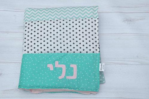 שמיכה | דגם נלי