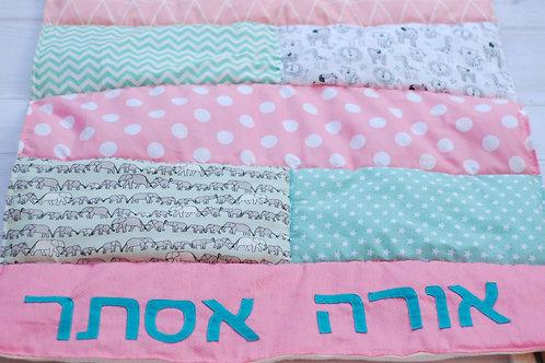 שמיכה | דגם אורה אסתר