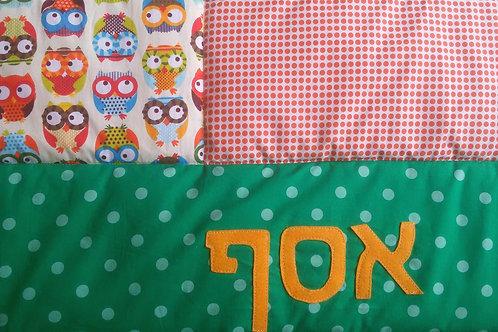 שמיכה | דגם אסף