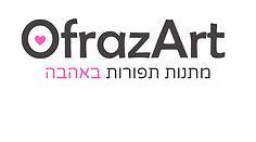 לוגו חדש עברית.jpg