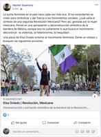 Facebook_Héctor_Guerrero.png