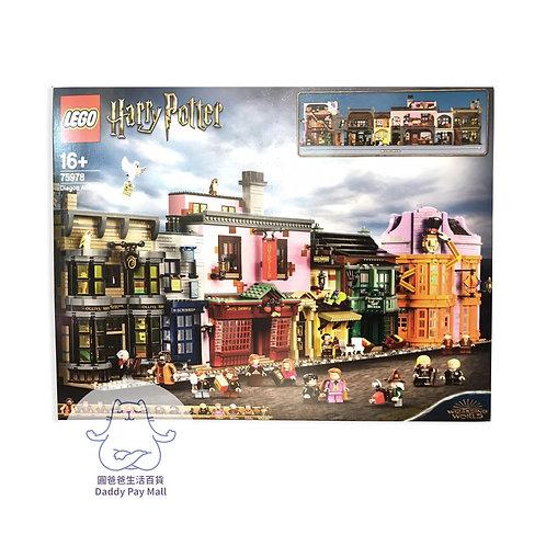 LEGO 75978 Harry Potter: Diagon Alley 樂高哈利波特:斜角巷