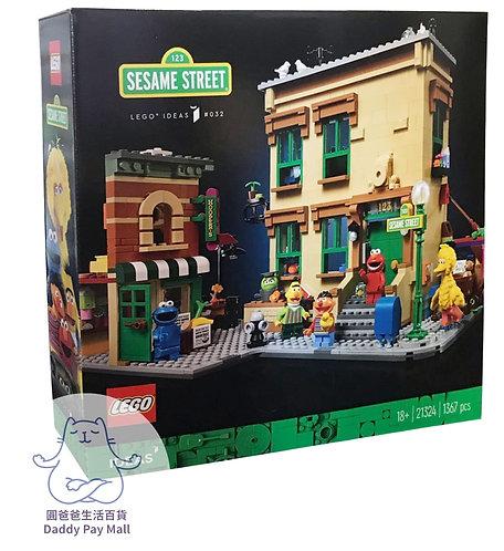 LEGO 21324 123 Sesame Street 芝麻街