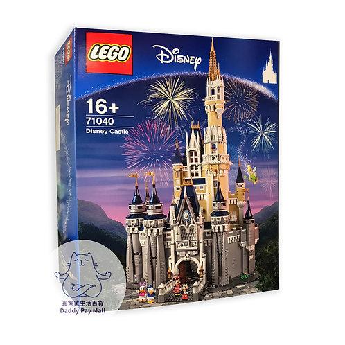 LEGO 71040 Disney Castle 樂高迪士尼城堡