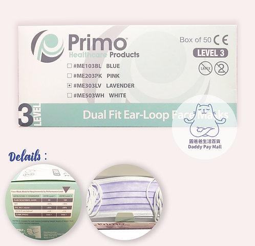 美國 Primo ASTM Level 3 三層雙鐵線口罩 USA Primo ASTM Level 3 3-ply Dual Fit Mask