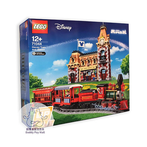 LEGO 71044 Disney Train and Station 樂高迪士尼火車與火車站