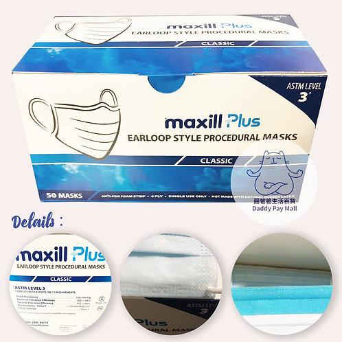 美國 maxill ASTM Level 3 四層防霧口罩 USA maxill ASTM Level 3 Anti-Fog 4-ply Mask