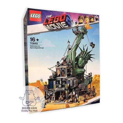 LEGO 70840 Welcome to Apocalypseburg! 樂高歡迎來到末日堡