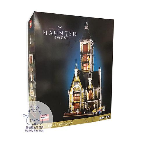 LEGO 10273 Haunted House 樂高鬼屋跳樓機