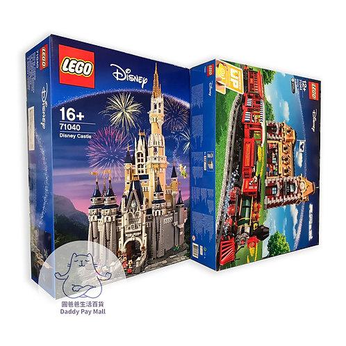 LEGO 71040 Disney Castle+71044 Disney Train and Station Set 樂高迪士尼城堡+迪士尼火車與火車站套裝