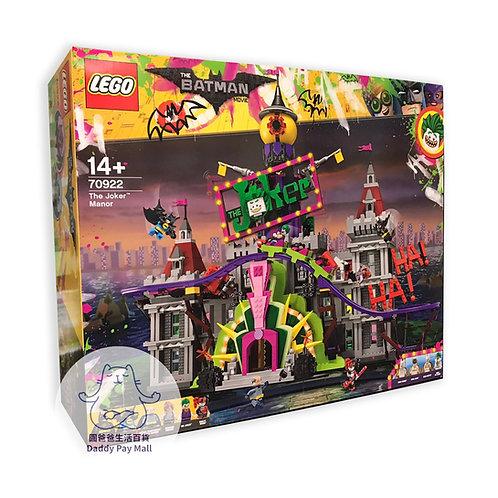 LEGO 70922 The Joker Manor 樂高小丑莊園