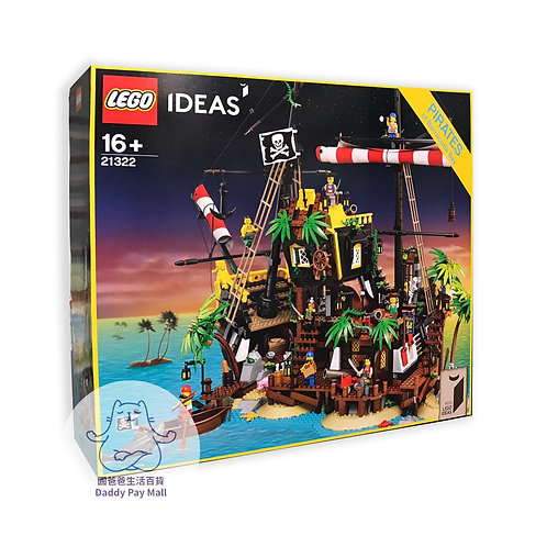 LEGO 21322 Pirates of Barracuda Bay 樂高梭魚灣海盜