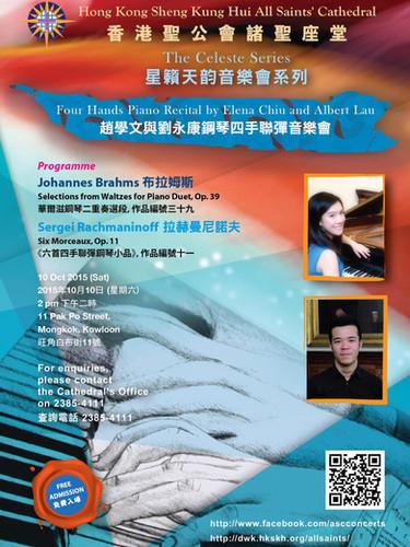 concert 10 Oct 2015.jpg