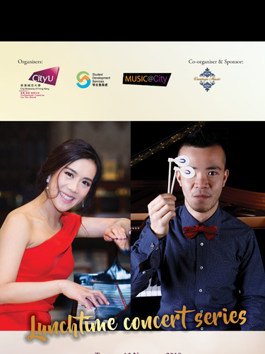 City University Concert 2018