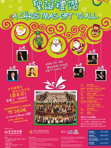 HKOS Christmas Concert Poster.jpg
