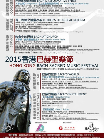 Poster Bach Fest.jpg