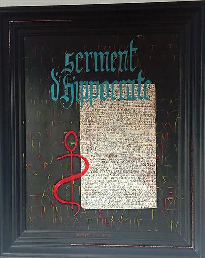 serment%2520d'Hippocrate%25202_edited_ed