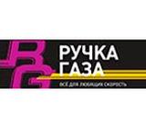 Магазин Ручка газа в ТК Вега, Краснодар