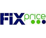 Fix price в ТК Вега, Краснодар