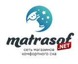 Матрасов.net в ТК Вега, Краснодар