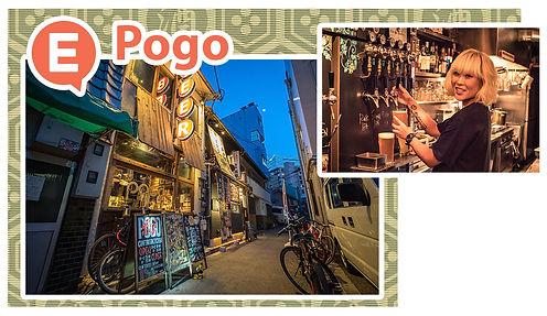 short_Pogo.jpg
