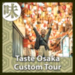 tourSQ-custom.png