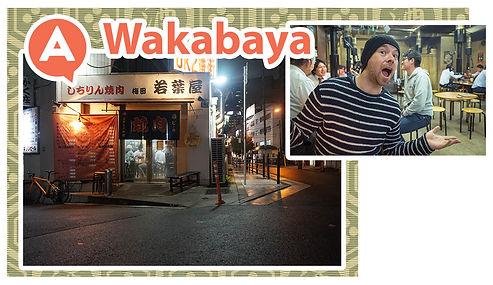 short_Wakabaya.jpg