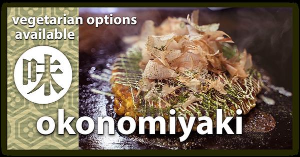 contentB_food-okonomiyaki.png