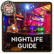 Osaka tourist advice & guided tours - Nightlife guide in osaka