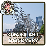rent a bike osaka rental cycle bicycle route guide tourist museum art tour gallery