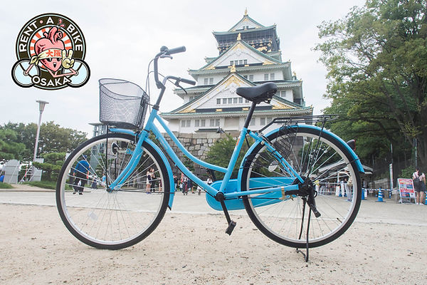 Rent a bike Osaka rental cycle mamachari bicycle by Osaka Castle tourist