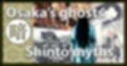 contentB_dark-ghosts.png