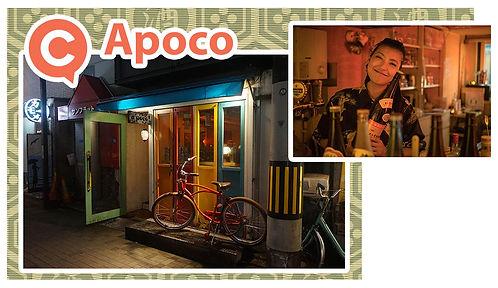 short_Apoco.jpg