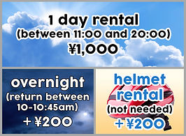 Rent a bike in Osaka rental prices