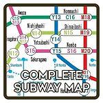 Osaka subway map, Osaka, subway, guide, free, advice