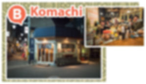 short_Komachi.jpg