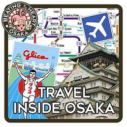 Travel Inside Osaka, Osaka, Namba, tourism advice, tourist advice, guides, free, maps