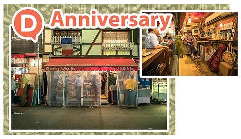 short_Anniversary.jpg