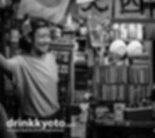 Local introductions to Osaka's nightlife, nightlife tour, Osaka, Namba, Shinsaibashi, Dotonbori, pub, bar, izakaya, nightclub, club, guide