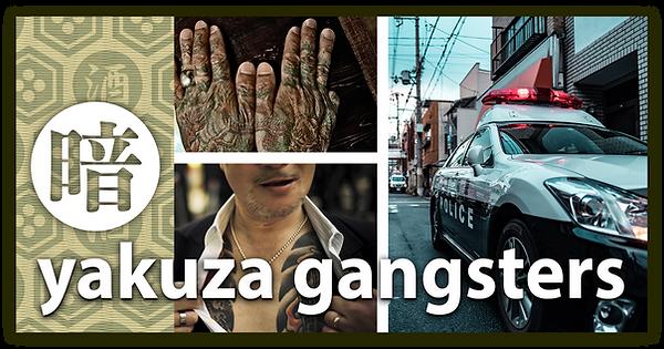 contentB_dark-yakuza.png