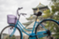 Japan Japanese rent a bike osaka rental cycle bicycle route guide tourist Osaka Castle