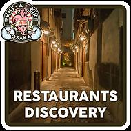 rent a bike osaka rental cycle bicycle route guide tourist restaurant foodie tour cuisine kobe beef washoku